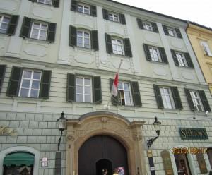 ソロヴァキア日本大使館