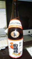 20110810酔仙 003