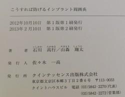 DSC_0312 のコピー
